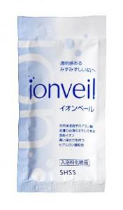 ionveil2